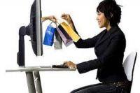Cuidado ao descartar embalagens das compras feitas pela internet