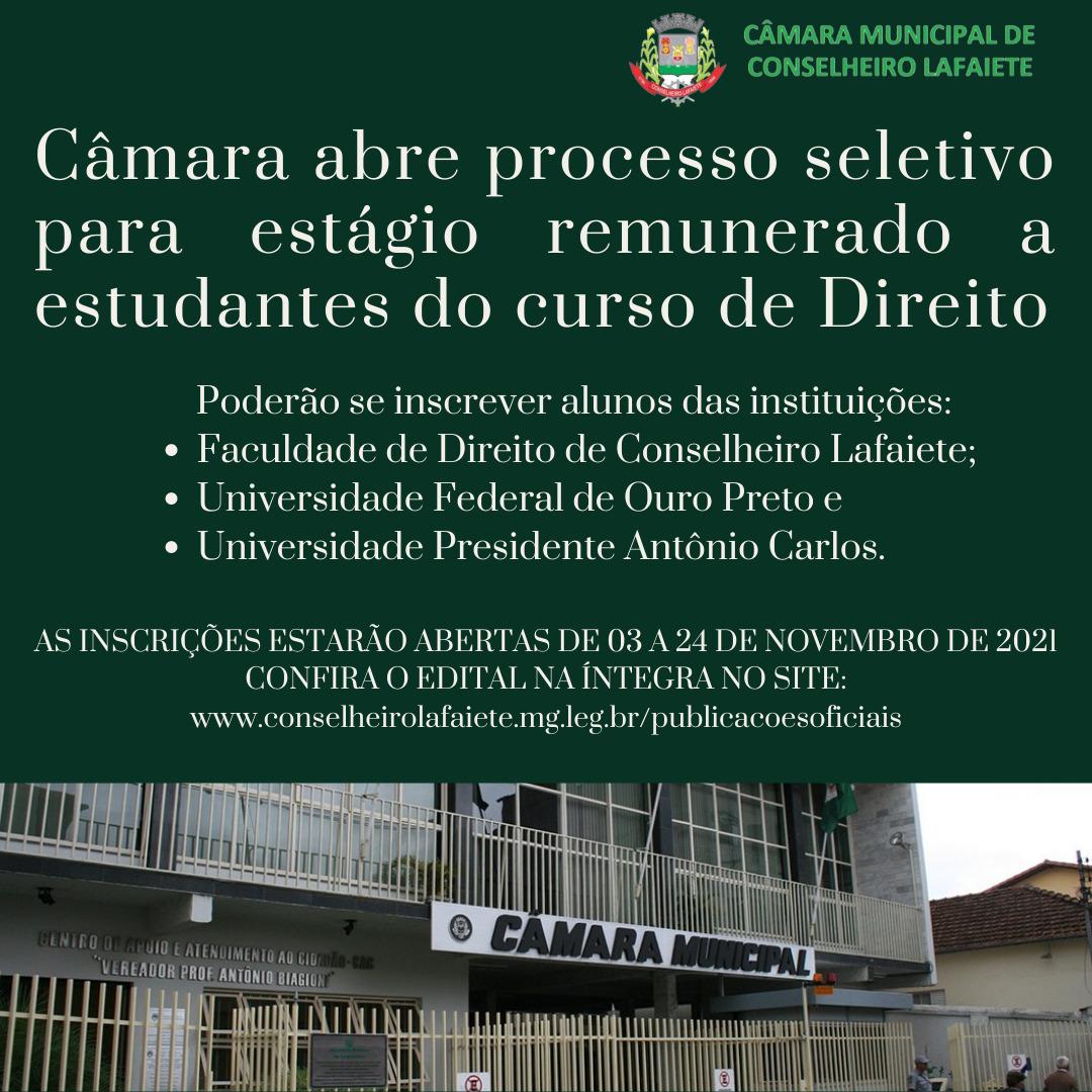 Câmara Municipal de Lafaiete abre Processo de Seleção para estágio remunerado a estudantes do curso de Direito